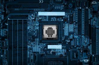 Какой процессор лучше для смартфона на андроид