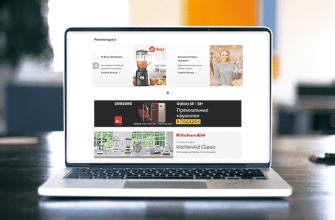 Лучшие конструкторы сайтов для интернет магазина