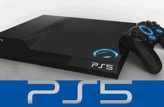 Самые актуальные слухи об PS5