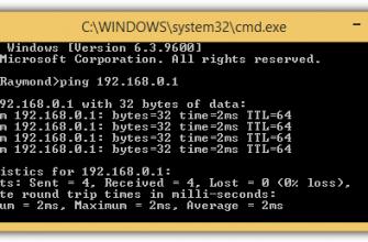 Как разрешить или отключить и запретить ответ пинг на Windows