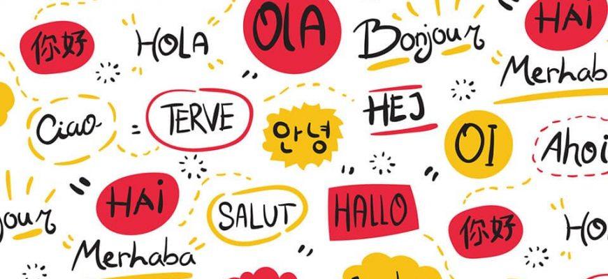 Лучшие сайты для изучения испанского языка