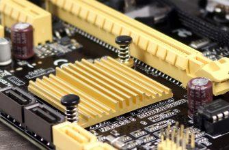 Поддерживаемые процессоры Asus h81m k