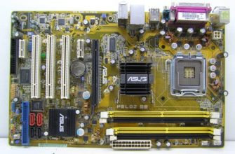Поддерживаемые процессоры Asus p5ld2