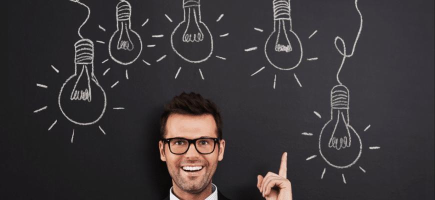 Как реализовать идею в жизнь