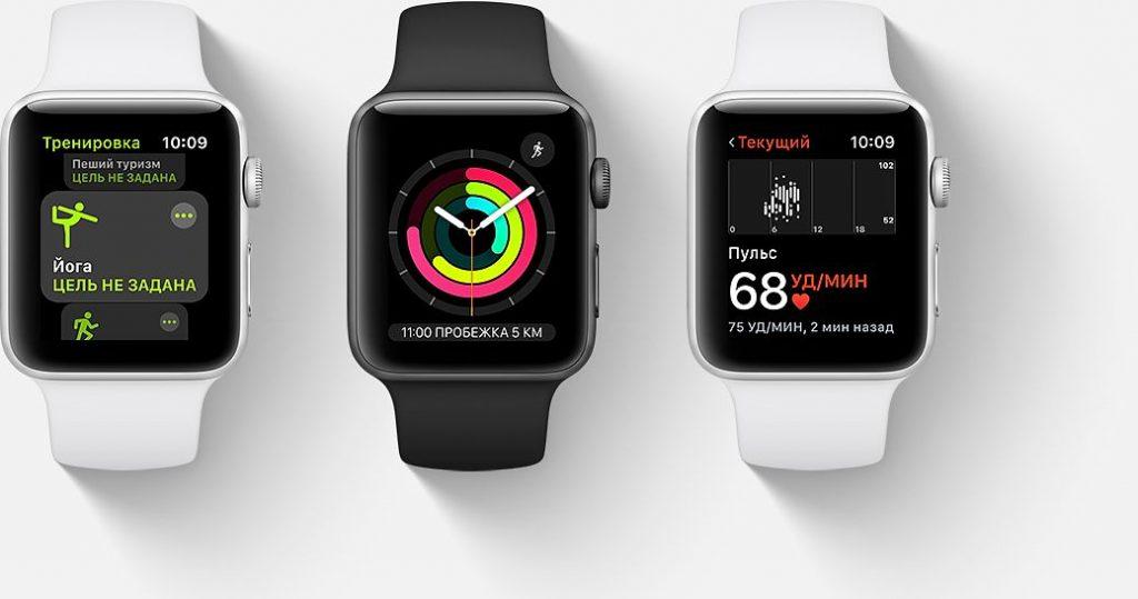 Watch Series 3 - третье поколение умных часов от Apple. Одним из самых главных нововведений является наличие модуля сотовой связи в часах, благодаря чему вы можете принимать звонки и пользоваться интернетом без связи со своим iPhone. Процессор в часах тоже новый - Apple S3, более производительный двухъядерный чип. Обновился и модуль Bluetooth, теперь это Apple W2, чип разработанный компанией для улучшения качества беспроводной связи. Еще одно новшество по достоинству оценят спортсмены - в часах присутствует барометрический альтиметр, который в паре с GPS может отслеживать не только ваше точное местоположение, но и высоту и подъемы, которые вы преодолеваете при пробежках. Время автономной работы не изменилось по сравнению с предыдущими поколениями и составляет 18 часов.