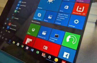 После обновления тормозит компьютер Windows 10
