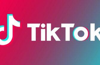Рекомендации в Тик-Токе: как попасть в тренды Tik-Tok