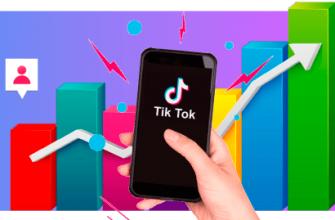 Как набрать много подписчиков в Тик-Токе