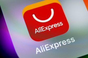 Лучшие сайты похожие на Алиэкспресс
