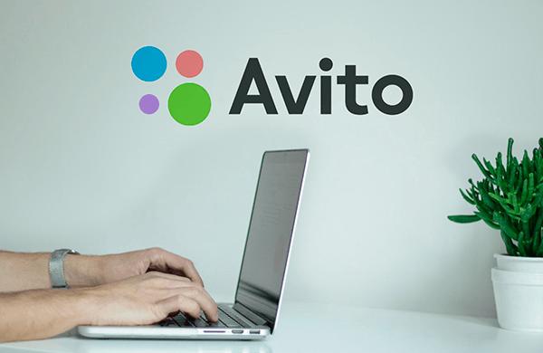 Топ отличных сайтов для продажи товаров, похожих на Авито.