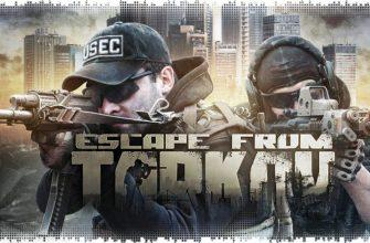Игры похожие на Escape from Tarkov