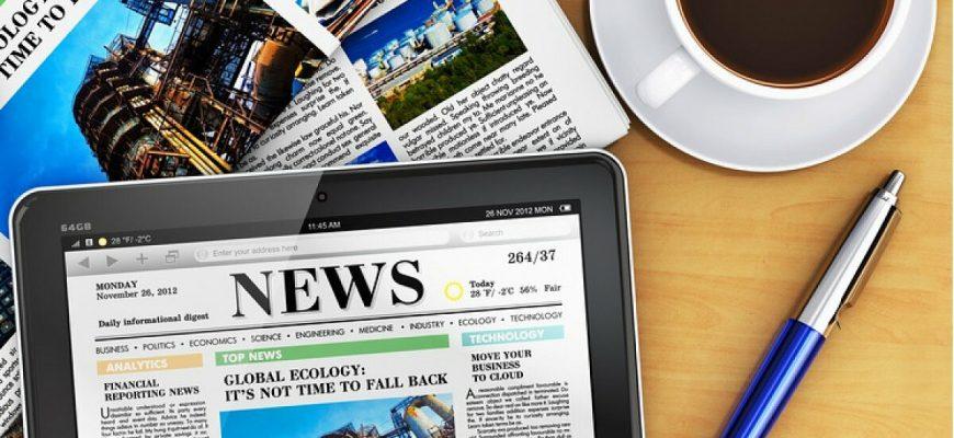 Топ 5 лучших аналитических сайтов о политике