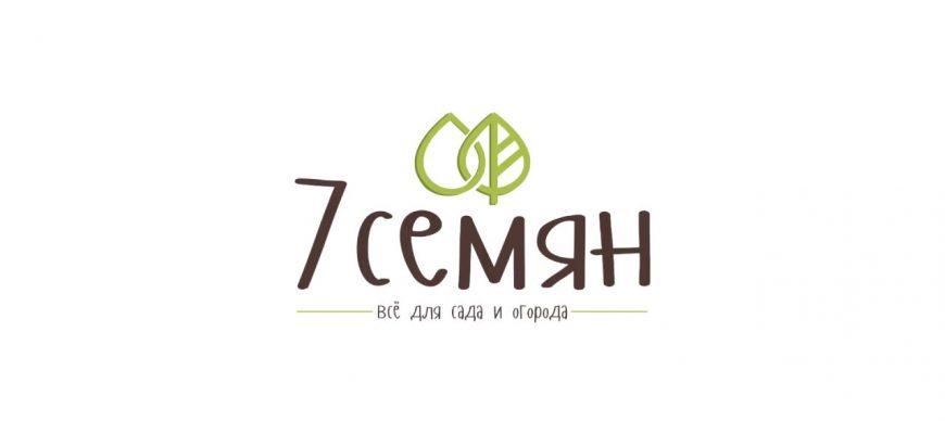 Лучшие сайты для покупки семян через интернет