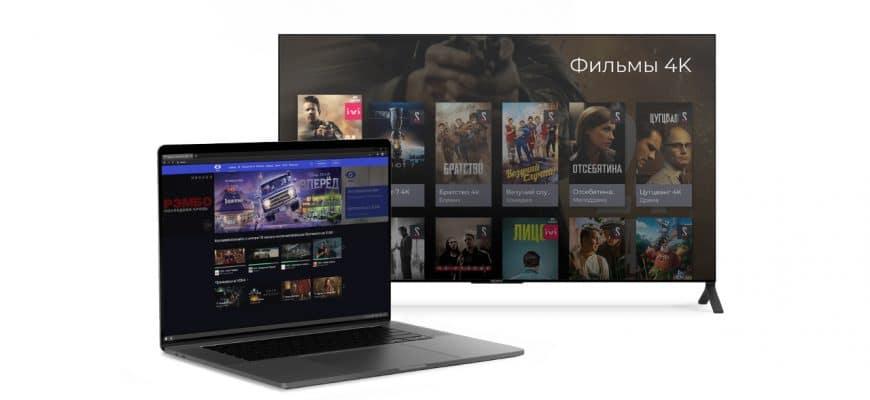 Лучшие сайты для просмотра сериалов без рекламы