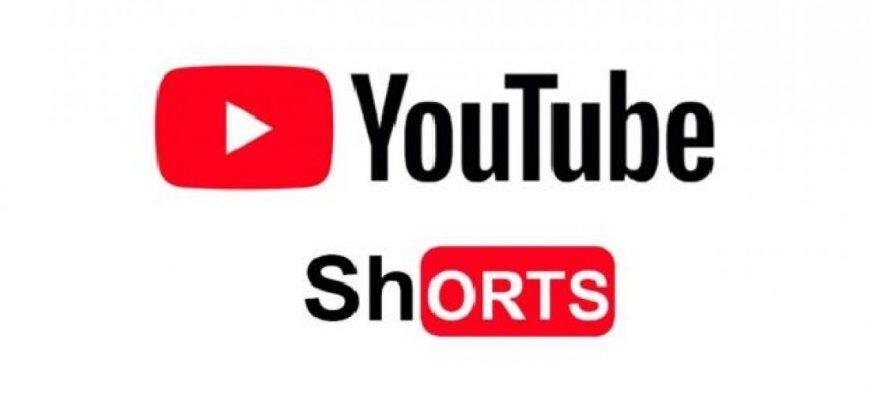Как работает youtube shorts