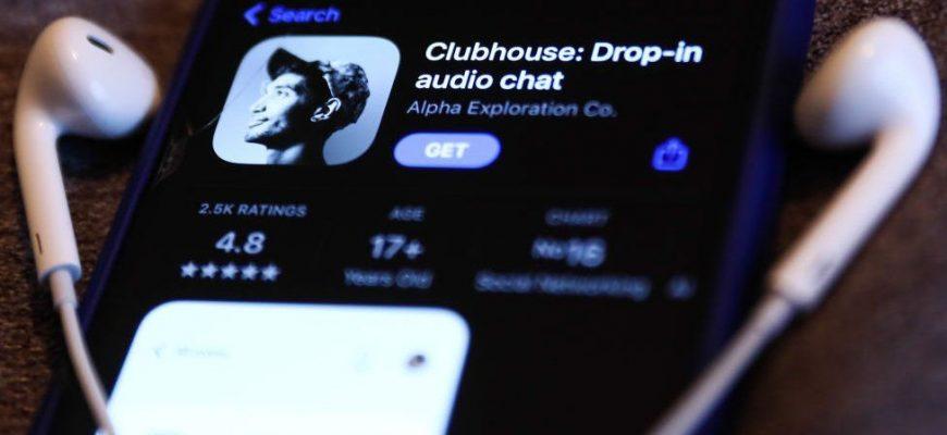 Как заработать в Clubhouse?