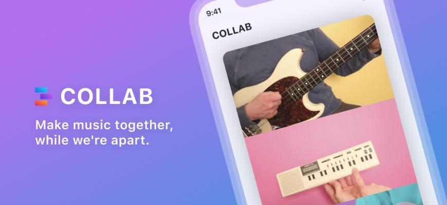 Как использовать приложение Collab для музыкальных видео