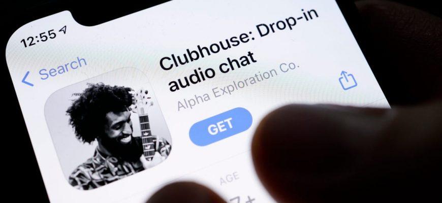 Как получить приглашение в clubhouse